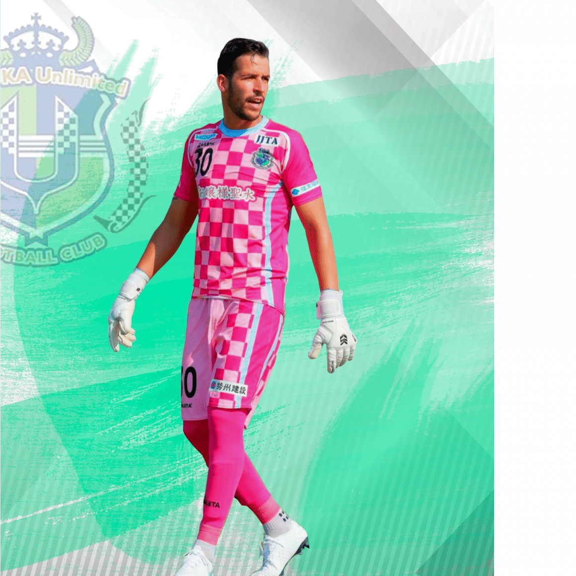 HM-Football_0002_SERGIO-ARENAS